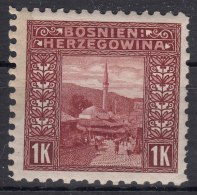 Austria Occupation Of Bosnia 1906 Mi#42 Rare  Perforation 9 1/4 Mint Hinged