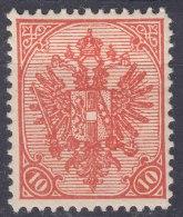 Austria Occupation Of Bosnia 1900 Mi#15 Mint Hinged