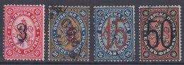 Bulgaria 1884 Mi#21-24 Used - 1879-08 Prinsdom