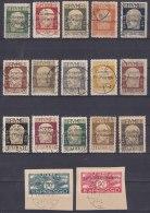 Fiume 1921 Sassone#149-163, E5-6 Michel#114-130 Used - Fiume