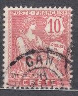 Crete 1902 Yvert#6 Used - Crete (1902-1903)