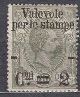 Italy 1890 Mi#61 Sassone#50 Mint Hinged