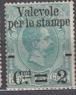 Italy 1890 Mi#64 Sassone#53 Mint Hinged