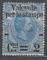 Italy 1890 Mi#62 Sassone#51 Mint Hinged