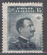 Italy Colonies Aegean Islands Carchi (Karki) 1912 Sassone#4 Mi#6 IV Mint Hinged - Egeo (Carchi)