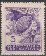 Yugoslavia Republic, Airmail 1950 Mi#613 Mint Never Hinged - 1945-1992 Socialistische Federale Republiek Joegoslavië