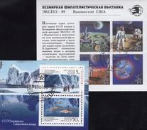 Coooperation Antarktis 1990 Sowjetunion Block 210+213 O 5€ EXPO Washington 1989 Philatelic Blocs Space Sheets Bf SU