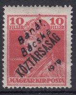 Hungary Banat Bacska 1919 Unadopted Stamp - Banat-Bacska