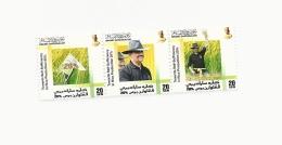BRUNEI 2013  Rice Self Sufficiency Set MNH - Brunei (1984-...)