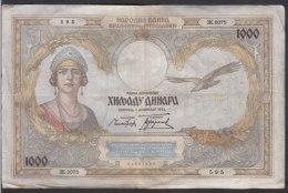 Yugoslavia Banknote 1931 1000 Dinara - Yougoslavie