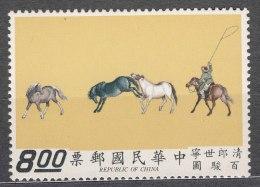 China Taiwan 1970 Horse Mi#780 Mint Never Hinged