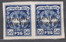 Russia Occupation Great Britain, Batum 1920 Mi#53 Mint Hinged Pair