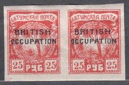 Russia Occupation Great Britain, Batum 1920 Mi#52 Mint Hinged Pair