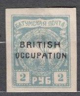 Russia Occupation Great Britain, Batum 1920 Mi#46 Mint Hinged