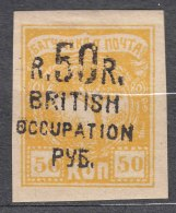 Russia Occupation Great Britain, Batum 1920 Mi#44 A Mint Hinged