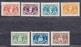 Russia SSSR 1925 Watermarked Greek Border And Rosettes Mi#11-17 Mint Hinged
