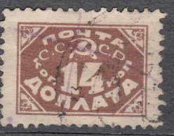 Russia SSSR 1925 Without Wmk Mi#17 Used