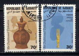 DJIBOUTI - 639/640° -  ART TRADITIONNEL