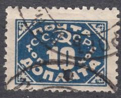 Russia SSSR 1925 With Wmk Mi#16 Used