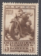 Russia SSSR 1932 Express Mi#407 Mint Hinged