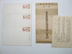 1941, Singapore , 3 Feldpost Propagandakarten Im Originalumschlag - Briefe U. Dokumente