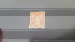 LOT 343578 TIMBRE DE FRANCE NEUF* N°94 VALEUR 175 EUROS