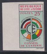 Cote D'Ivoire N° 191 Nd XX : Anniversaire Du Conseil De L'Entente , Non Dentelé, Sans Charnière, TB_