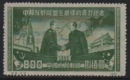 China/Chine - 1950 Cino-Sovietic Treaty/Traité Cino-Sovietique/Cino-Sowjetischen Vertrag **