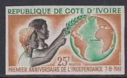 Cote D'Ivoire N° 192 Nd XX : Anniversaire De L'Indépendance, Non Dentelé, Sans Charnière, TB_