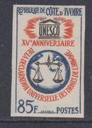 Cote D'Ivoire N° 221 Nd XX : 15ème Anniversaire De La Déclaration Univers, Non Dentelé, Sans Charnière, TB_