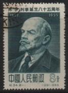 China/Chine - 1955 (85th/e) Anniversary Lenin-Anniversaire Lénine-Geburtstag Lenin