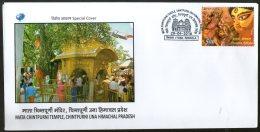 India 2016 Mata Chintpurni Temple Hindu Mythology Religion Special Cover # 18127 - Hinduism