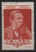 China/Chine - 1955 (60th/e) Anniversary Engels-Anniversaire Engels-Geburtstag Friedrich Engels