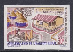 Cote D'Ivoire N° 264 Nd XX : 7ème ,anniversaire De L'Indépendance, Non Dentelé, Sans Charnière, TB_