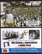 India 2017 Mahatma Gandhi Addressing Public Non-Violence BILASAPEX Booklet # 5594