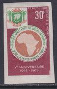 Cote D'Ivoire N° 288 Nd XX : 5ème Anniversaire De La Banque Africaine De Développement, Non Dentelé, Sans Charnière, TB_
