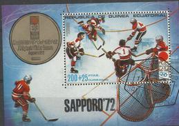 "Äquatorialguinea Block 3  ""Olympische Winterspiele Sapporo ´72,Eishockey,  U. Medaille "" Gestempelt, Mi.:0,90 €"