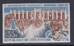 Cote D'Ivoire N° 321 Nd XX : 11ème Anniversaire De L'Indépendance, Non Dentelé, Sans Charnière, TB_
