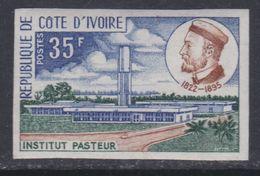 Cote D'Ivoire N° 343 Nd XX : Institut Pasteur, Non Dentelé, Sans Charnière, TB_