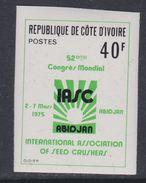 Cote D'Ivoire N° 382 Nd XX : 52ème Congrès Mondial As Int. Meuniers, Non Dentelé, Sans Charnière, TB_