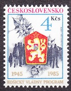 CZECHOSLOVAKIA 1985, Complete Set, MNH. Michel 2807. NATIONAL COAT OF ARMS. Good Condition, See The Scans.