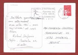 Femmes Du XXe Siècle Festival D'automne   Ste Maxime Octobre 2000 - Stamps