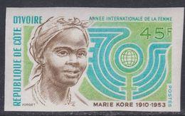 Cote D'Ivoire N° 389 Nd XX : Année Internationale De La Femme, Non Dentelé, Sans Charnière, TB_