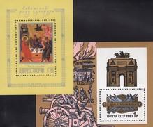 Kultur-Fond Ikone 1988 Sowjetunion Block 195+203 ** 6€ Borodino Architectur 1987 S/s Military Blocs Art Sheets USSR