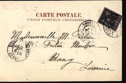 YT 103 Sage CAD SMYRNE TURQUIE D ASIE Bureau Français à L'étranger CPA Smyrne Café Turc Beau Plan Animé - 1837-1914 Smyrna
