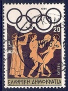 Greece 1984 - Olympic Games - Los Angeles, USA - Usados