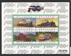 821 TRAINS TRENI Eisenbahn TRANSPORT  THAILAND   BLOCK POSTFRISCH  SHEET MINT MNH **