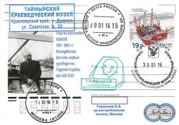 RUSSIA 2016. 115 Years Since The Birth Arctic Explorer GA USHAKOVA (POST OFFICE: Dudinka, Dolgan-Nenets Municipal Distri