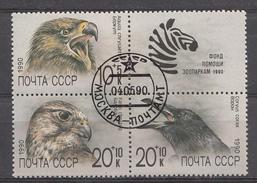 RUSSIE 1990 Mi.nr: 6079-6081 Tiergärten  OBLITÉRÉS / USED / GESTEMPELD - 1923-1991 USSR