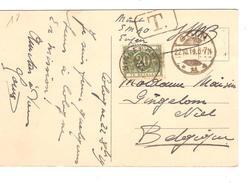 TTx 14 C.Gingelom 25/10/19 S/CP Non Affranchie De Cologne (Cöln) Ursula Kirche De Köln 22/10/19 V.Gingelom (Niel) PR3984